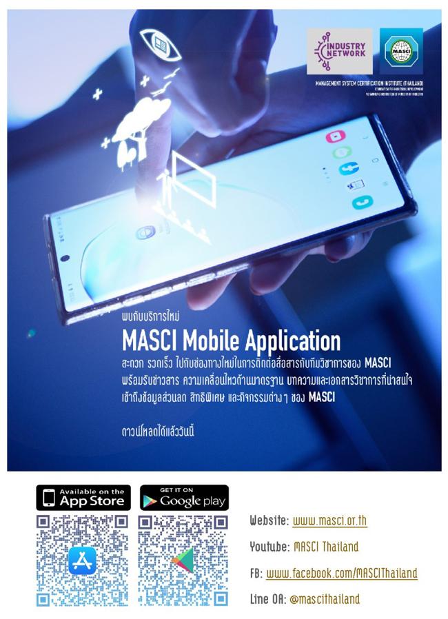 MASCI-Mobile-App