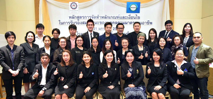 banner-seminar-31-01-60