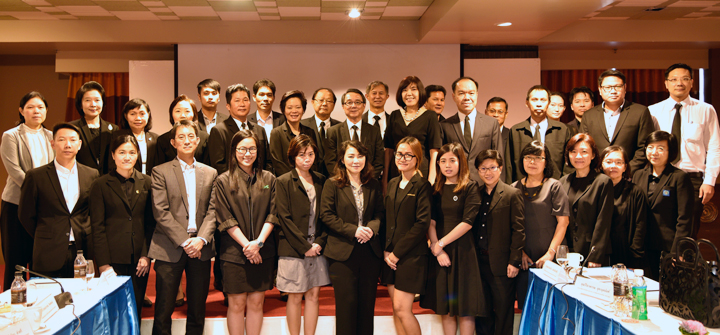 seminar-innothai60