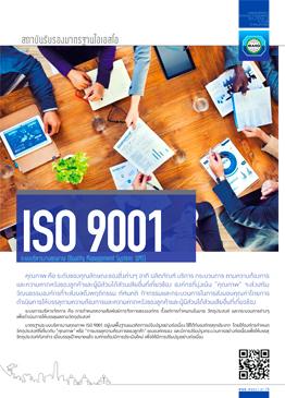salekit-iso9001
