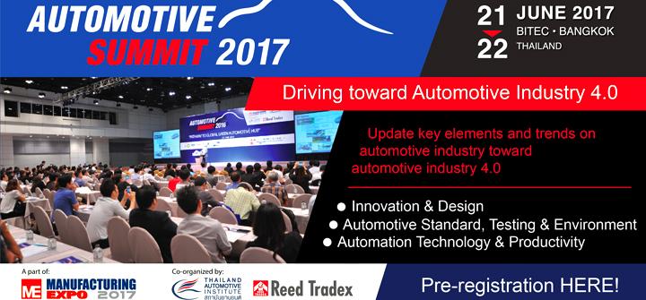 banner_automotive2017