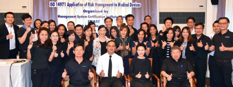iso-14971-application-of-risk-management-to-medical-devices