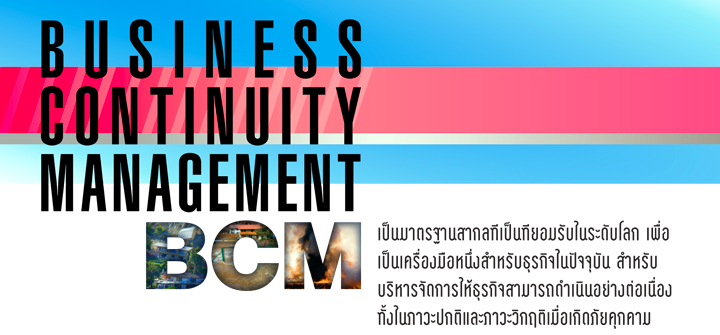 banner-bcm-2018