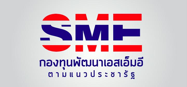 banner-pr-smes
