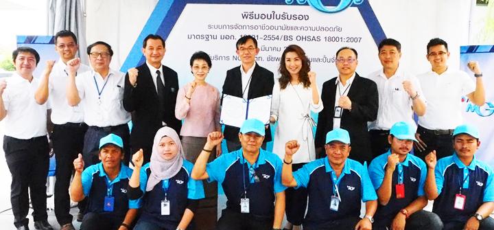 Banner-PTT-Certificated
