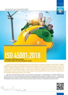 salekit-iso-45001-2018