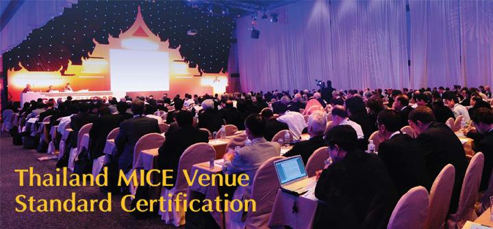 thailand-MICE-Venue-standard-2018