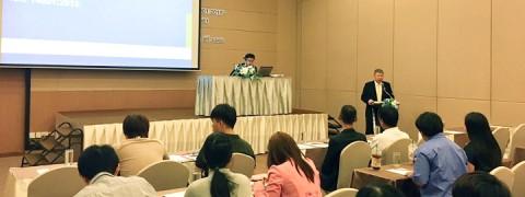 seminar-14001-9001-2015-rayong