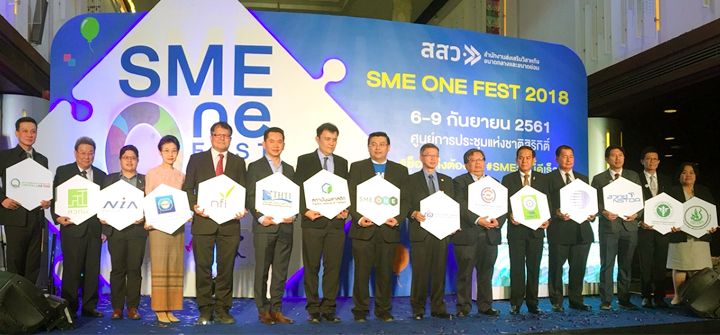 banner-news-MOU_WebPortal_SMEOne