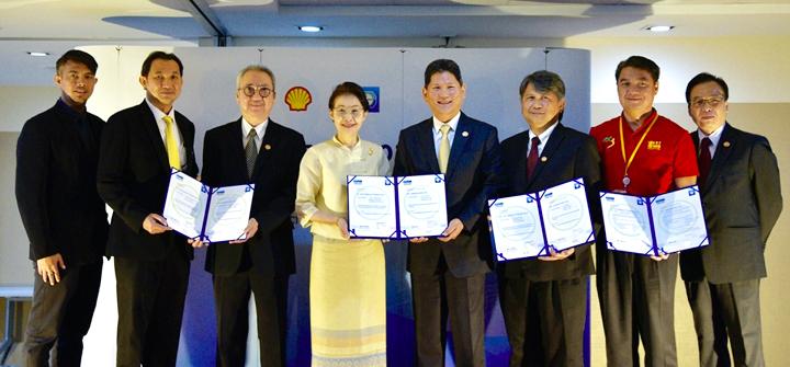 banner-certificate-shell-2018