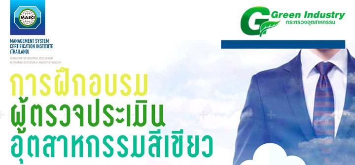 News-Banner-GI-2019