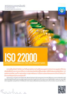 Sales-kits-iso22000
