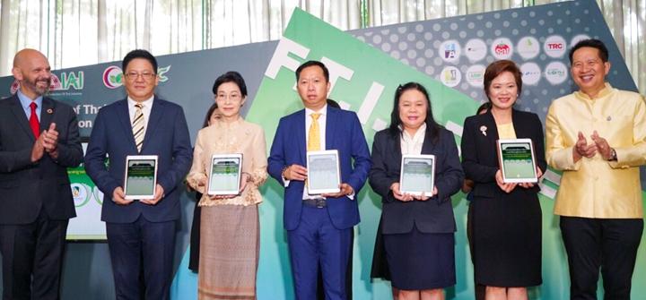 Banner-Endorsement-of-Thailand-Forest-Certification-System