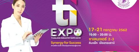 Banner_ThailandIndustryExpo2019
