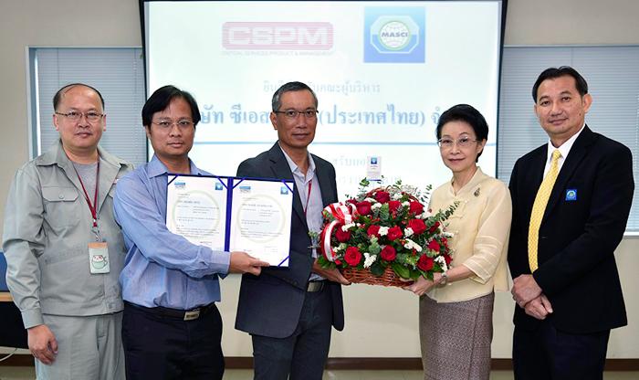News-CSPM_Cert_9001-pic1