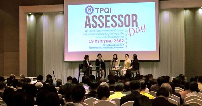 News-Assessor-Day-2019-pic2