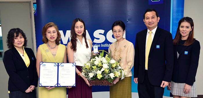 News-certificate-gmp-singchaicorp