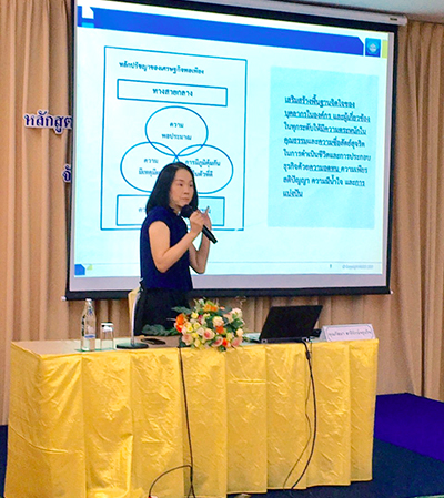 News-SME-Promotion-Project--IV-Practitioner_5-6Sep2019-pic2