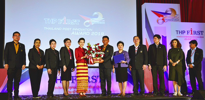 News-thailandpost_CEN-TS16555-1-2013-pic1