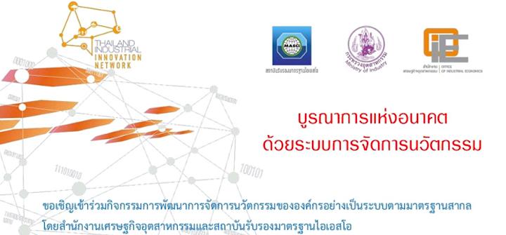 PSX_20200124_101342
