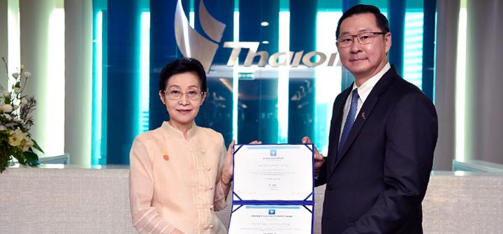 Banner-Cert-ISO20400-Thaioil