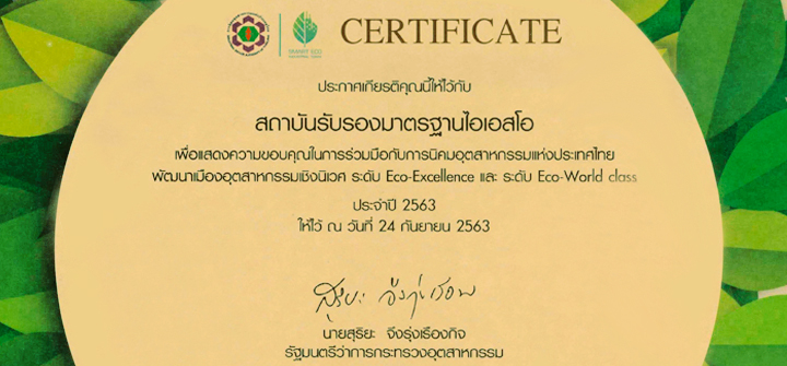 Banner_eco-innovation-forum-2020