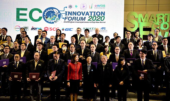 eco-innovation-forum-2020_pic2