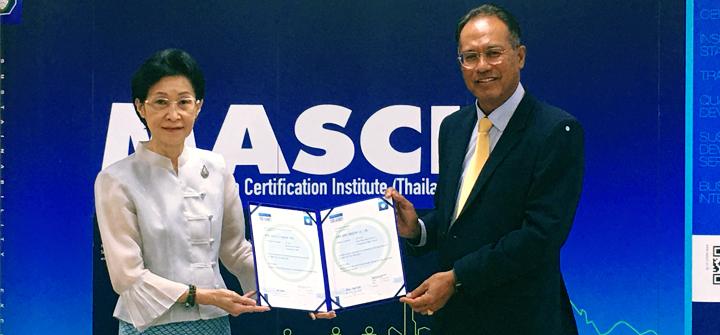 Banner-MASCI_Cert.-ISO45001_SWI