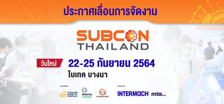 subcon2021-covid19